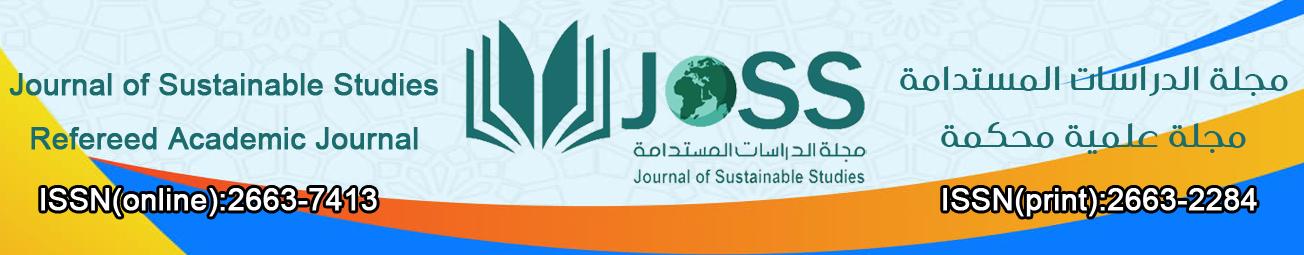 journal of sustainable studies